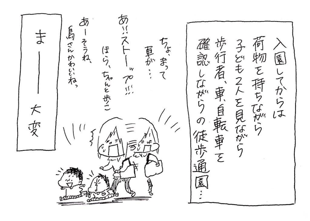 f:id:naotarotarou:20190406020216j:image