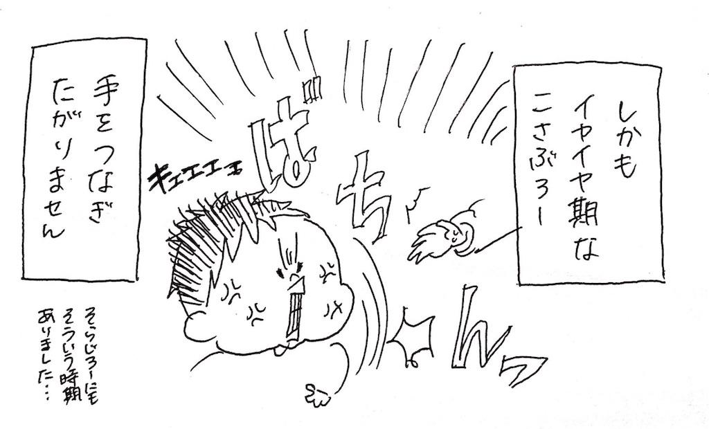 f:id:naotarotarou:20190406020219j:image