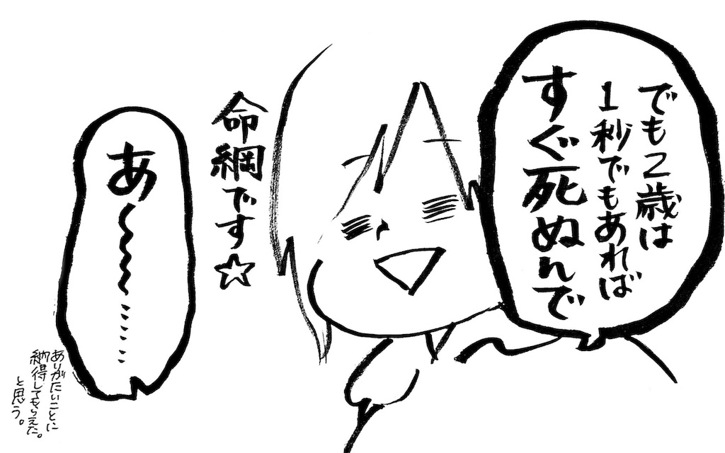 f:id:naotarotarou:20190406020226j:image