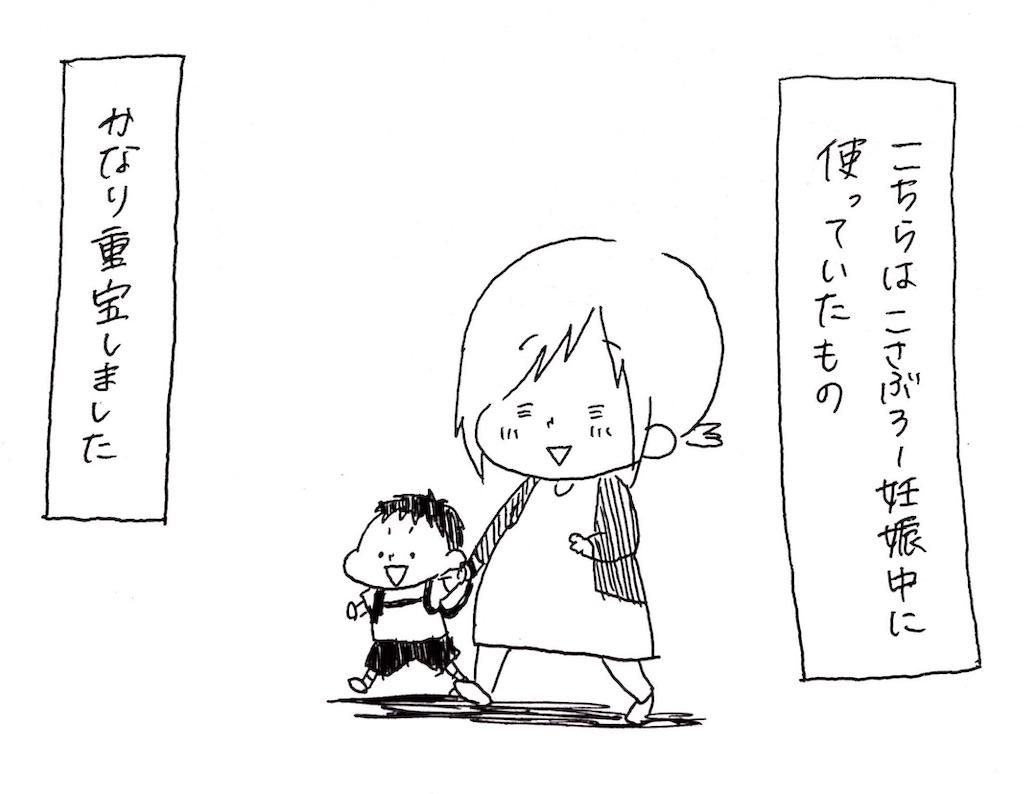 f:id:naotarotarou:20190406020229j:image