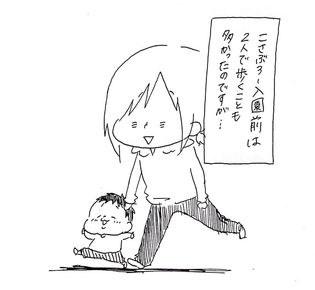 f:id:naotarotarou:20190406020237j:image