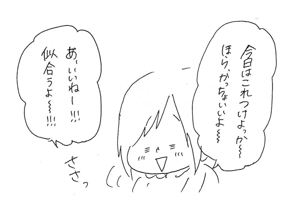 f:id:naotarotarou:20190406020242j:image