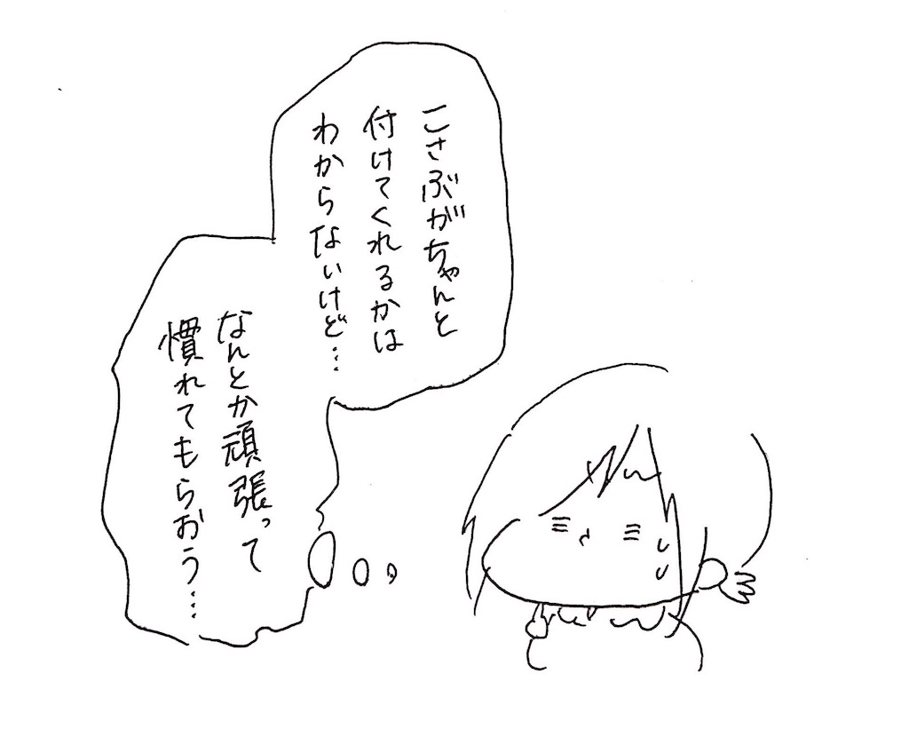 f:id:naotarotarou:20190406020246j:image