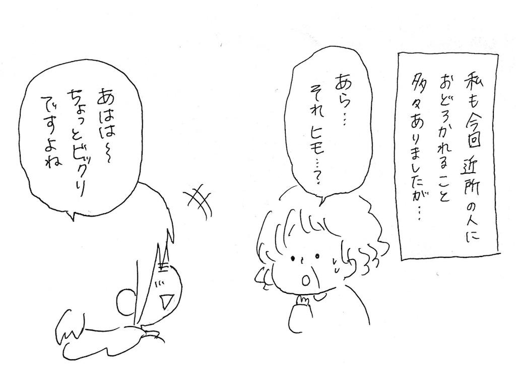 f:id:naotarotarou:20190406020250j:image