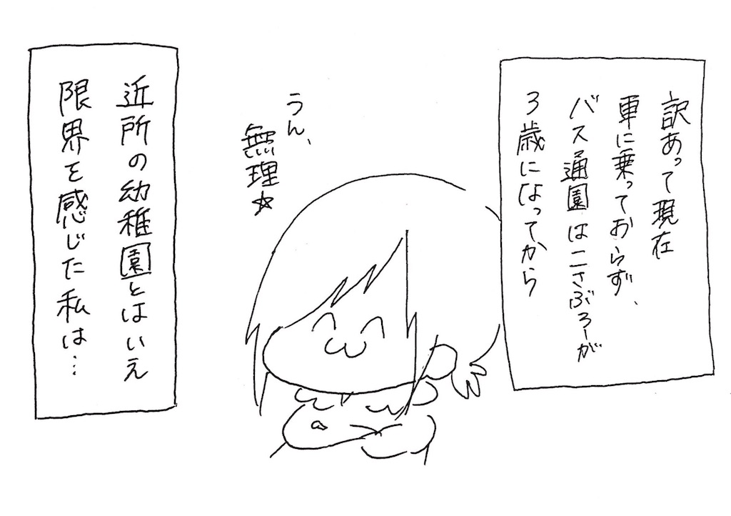 f:id:naotarotarou:20190406020254j:image