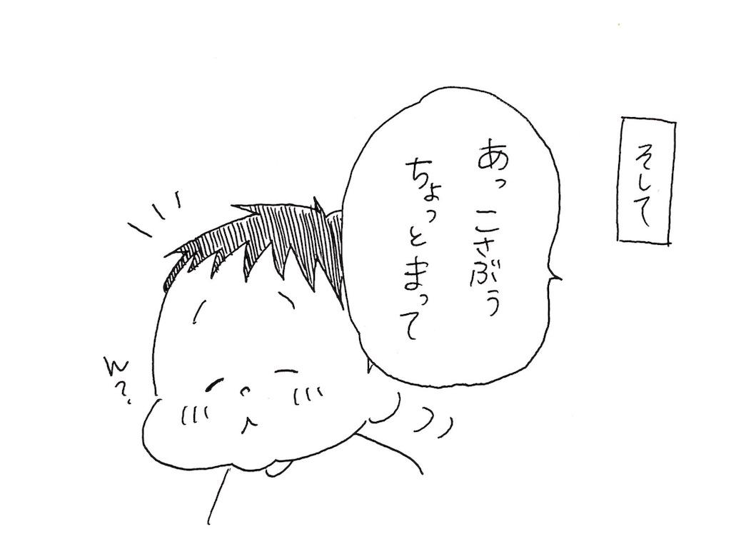 f:id:naotarotarou:20190406020257j:image