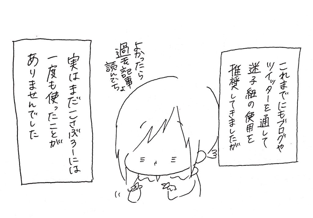 f:id:naotarotarou:20190406020308j:image