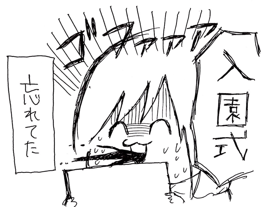 f:id:naotarotarou:20190411012518j:image