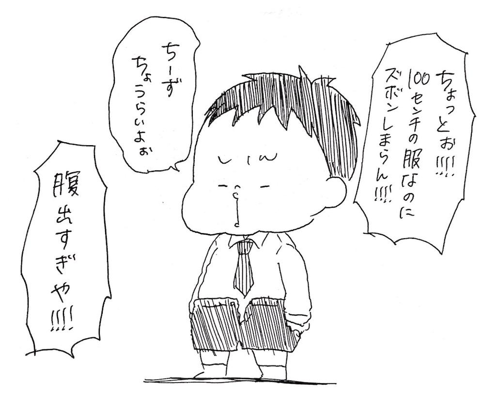 f:id:naotarotarou:20190411012535j:image