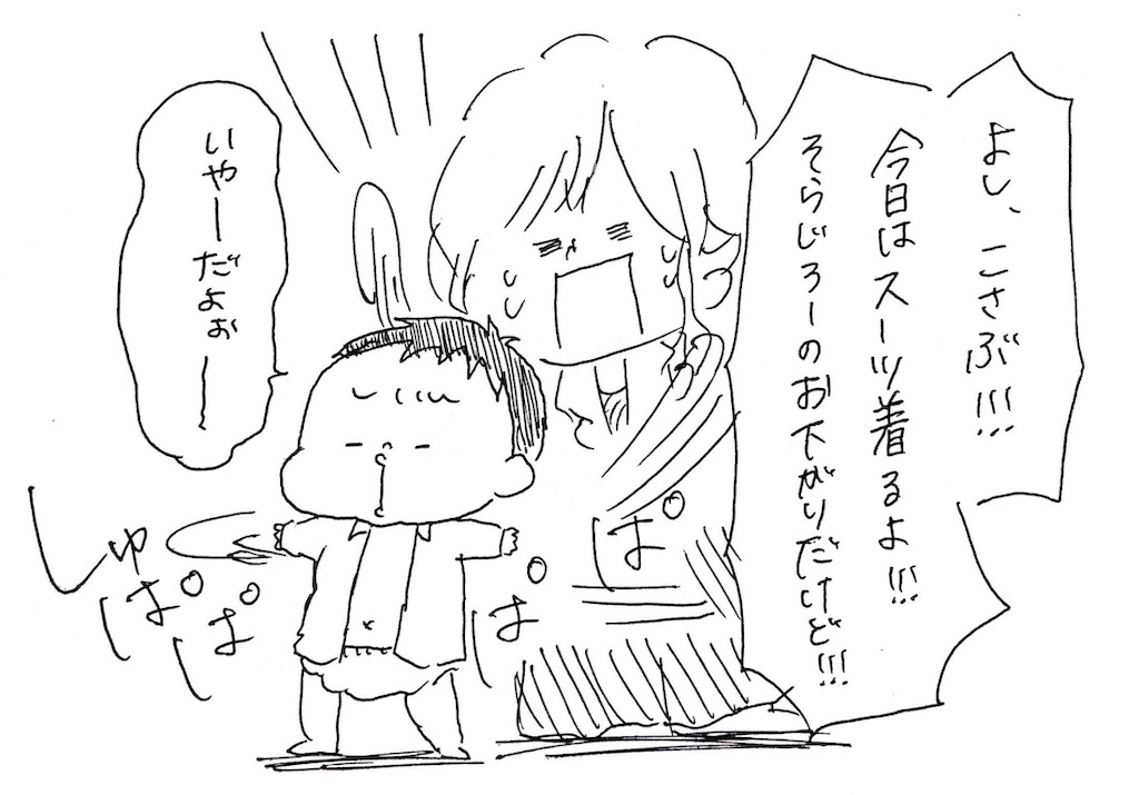 f:id:naotarotarou:20190411012545j:image