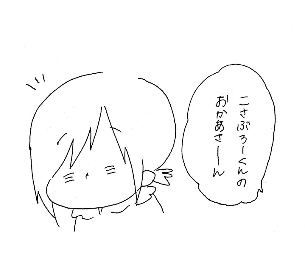 f:id:naotarotarou:20190411012554j:image