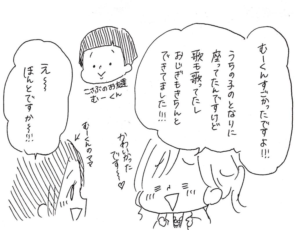 f:id:naotarotarou:20190411012602j:image