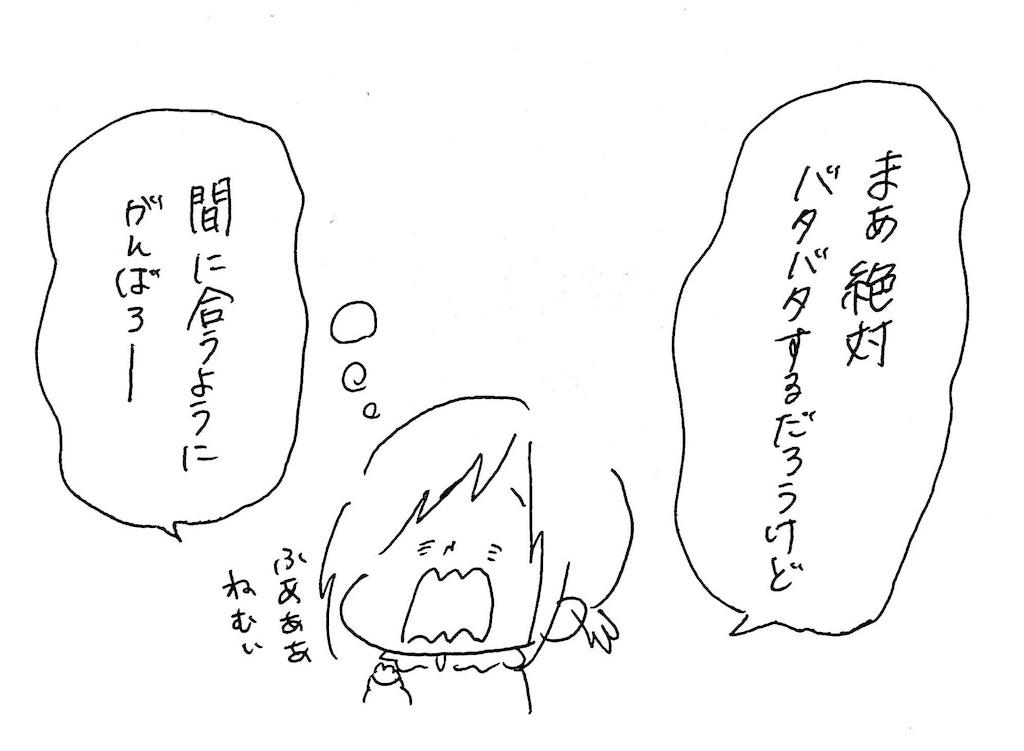 f:id:naotarotarou:20190411012614j:image
