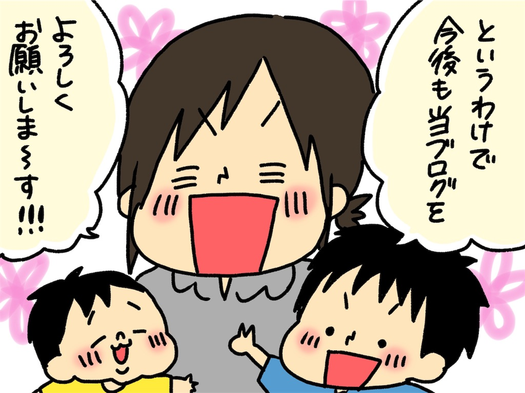 f:id:naotarotarou:20190425185314j:image