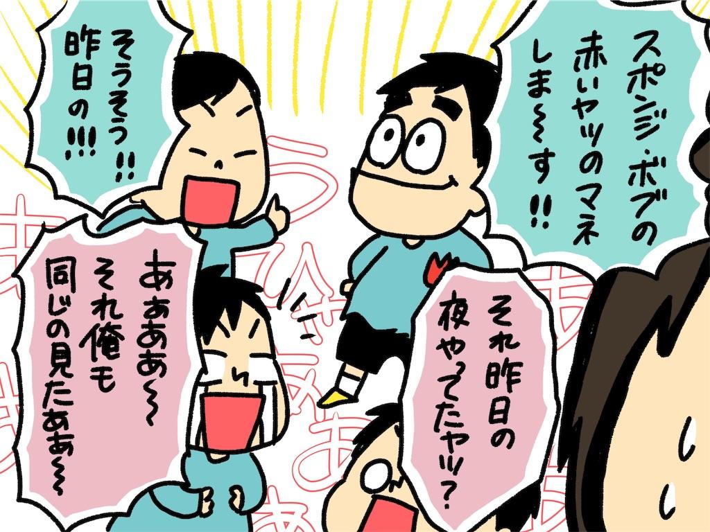 f:id:naotarotarou:20190427160155j:image