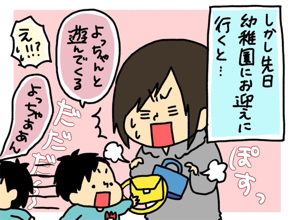 f:id:naotarotarou:20190427160218j:image