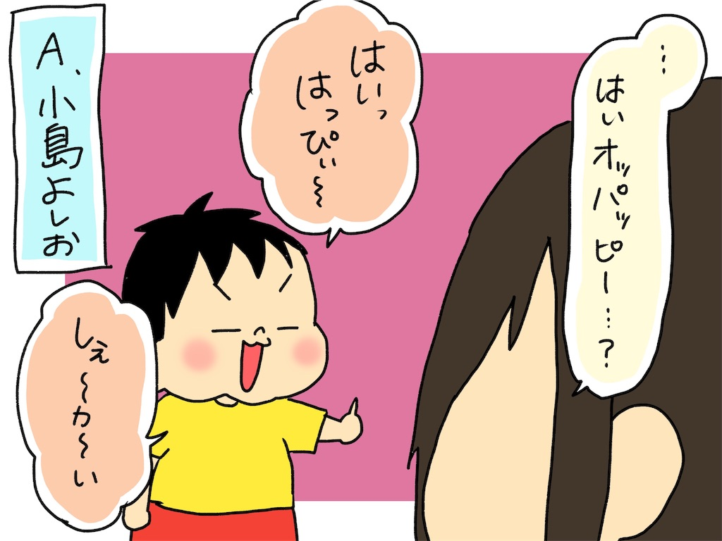 f:id:naotarotarou:20190428082901j:image