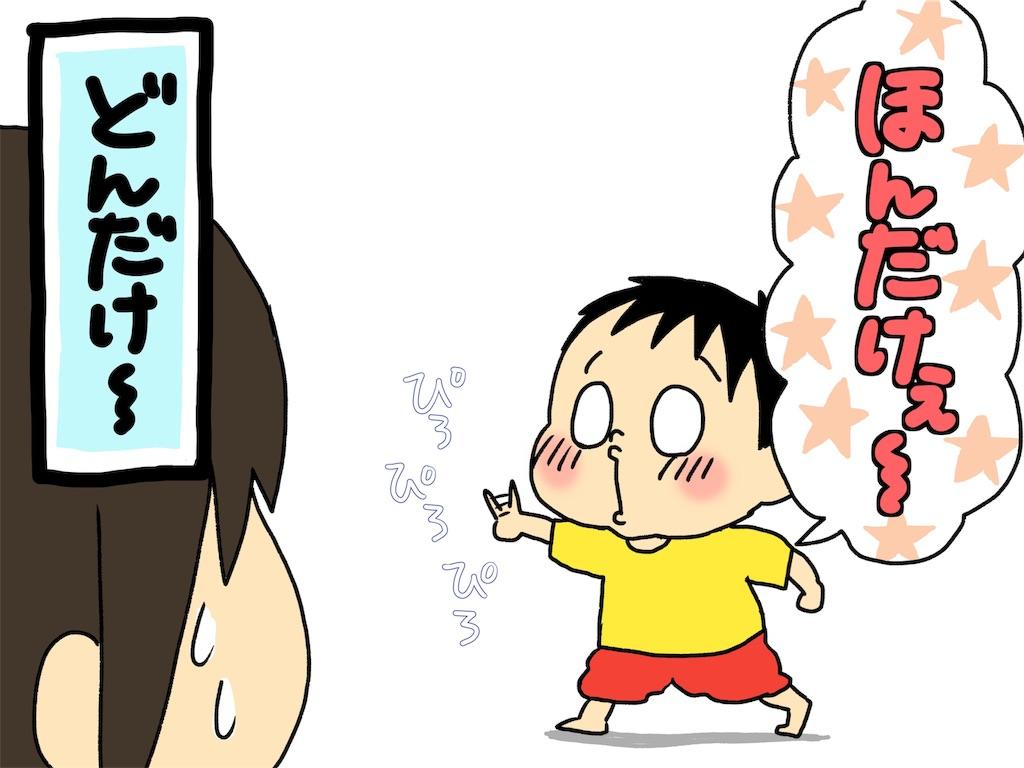 f:id:naotarotarou:20190428082914j:image