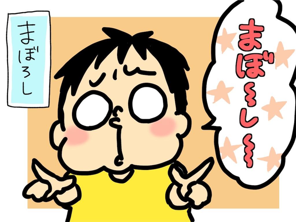 f:id:naotarotarou:20190428082944j:image
