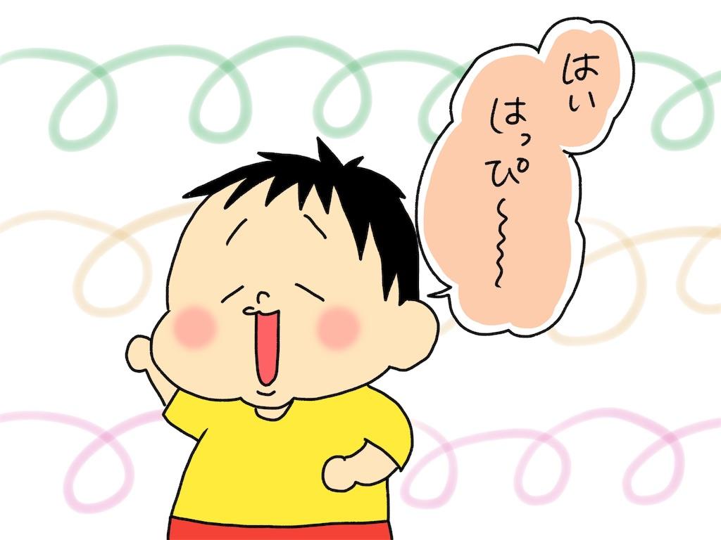f:id:naotarotarou:20190428082951j:image