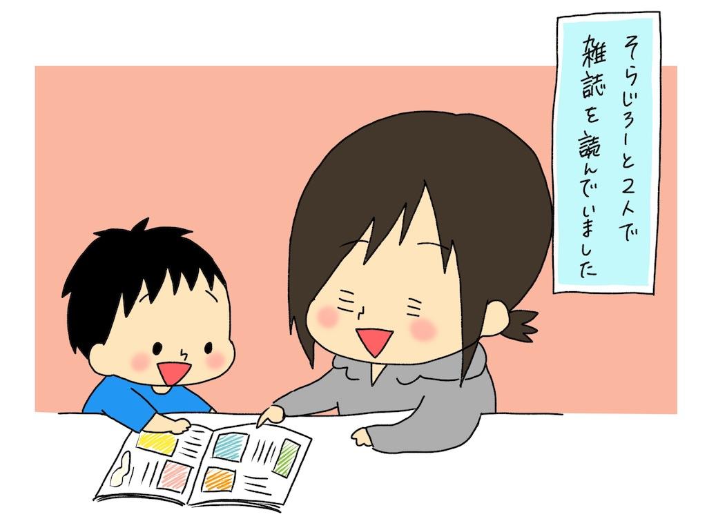 f:id:naotarotarou:20190430174126j:image