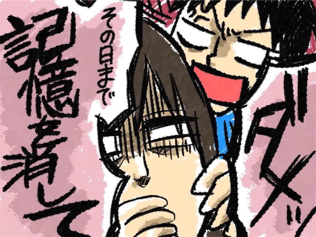 f:id:naotarotarou:20190430174404j:image