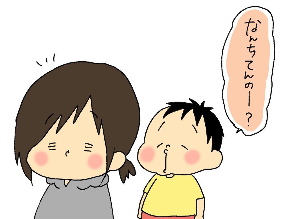 f:id:naotarotarou:20190503182533j:image