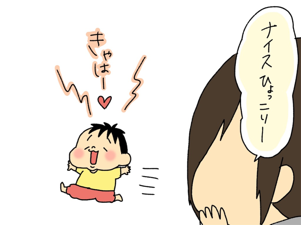 f:id:naotarotarou:20190503182536j:image