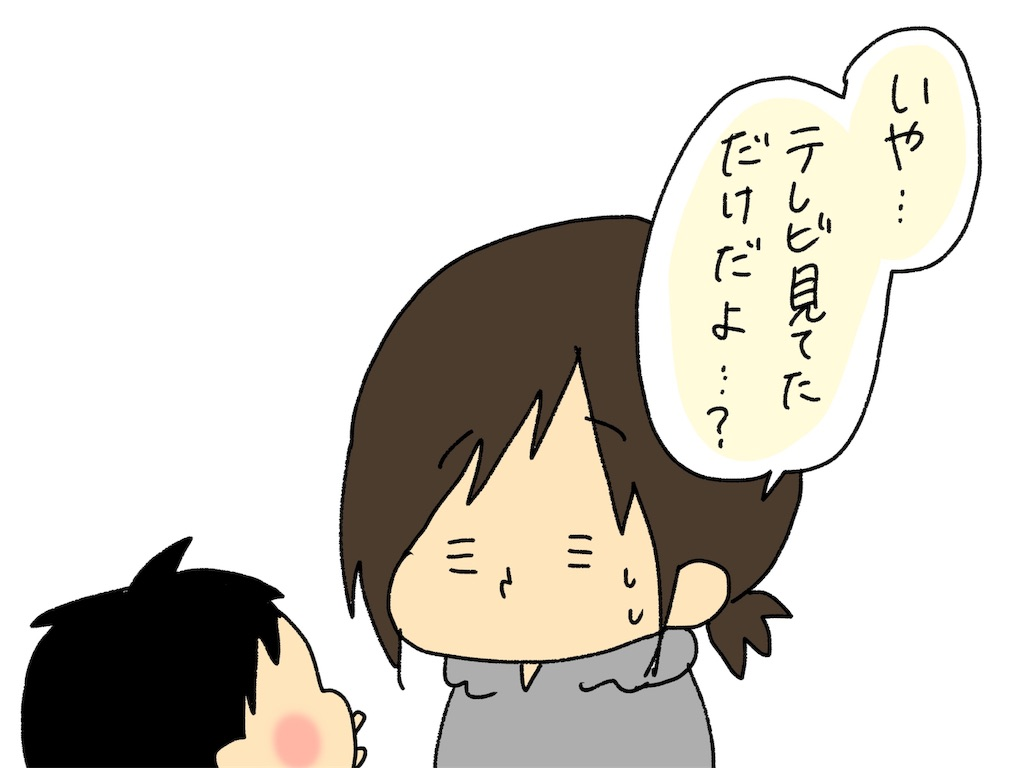 f:id:naotarotarou:20190503182540j:image