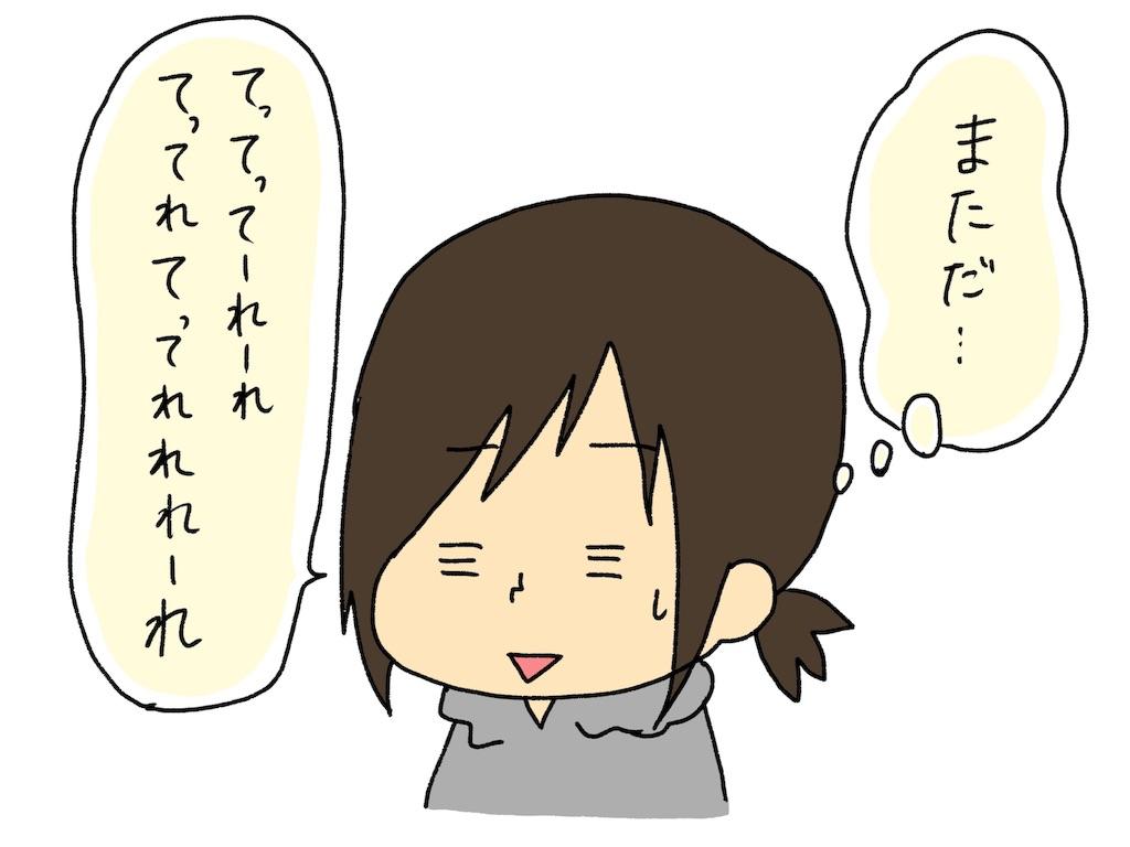f:id:naotarotarou:20190503182547j:image