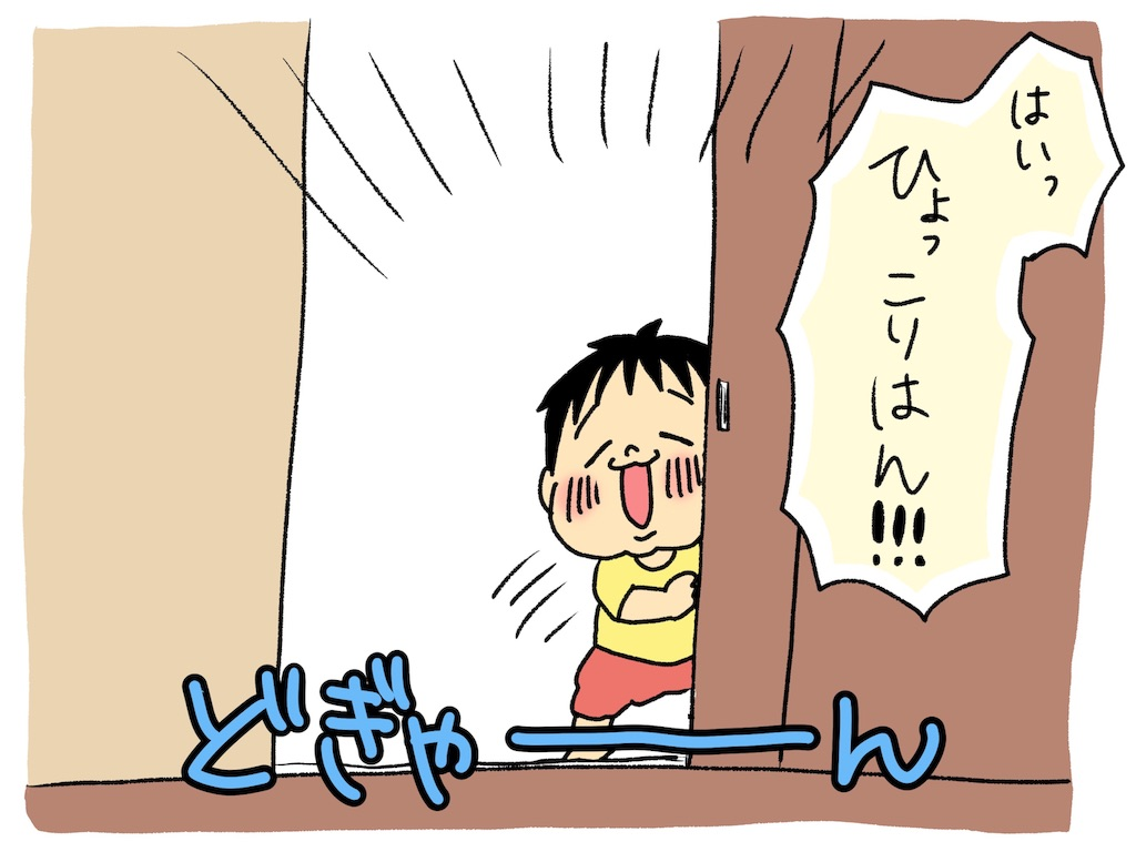 f:id:naotarotarou:20190503182555j:image