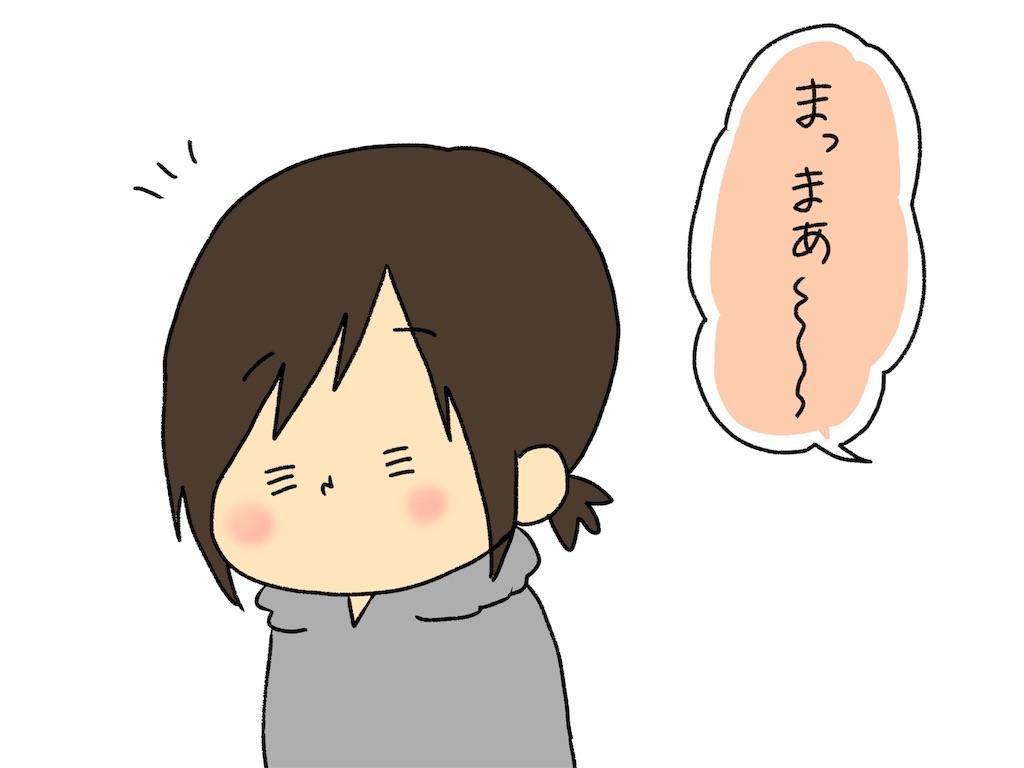 f:id:naotarotarou:20190503182604j:image