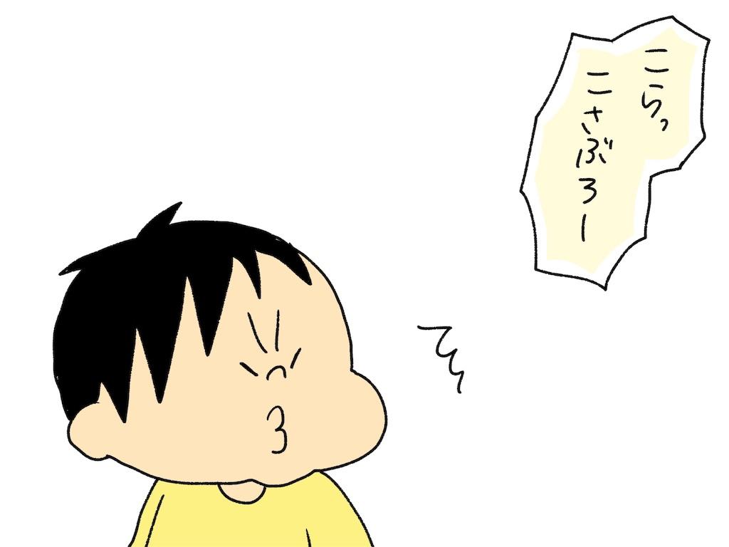 f:id:naotarotarou:20190504010406j:image