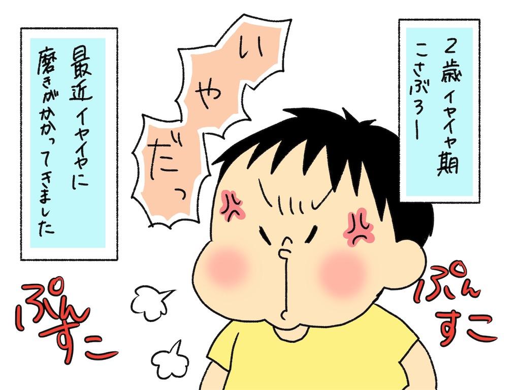 f:id:naotarotarou:20190504010410j:image