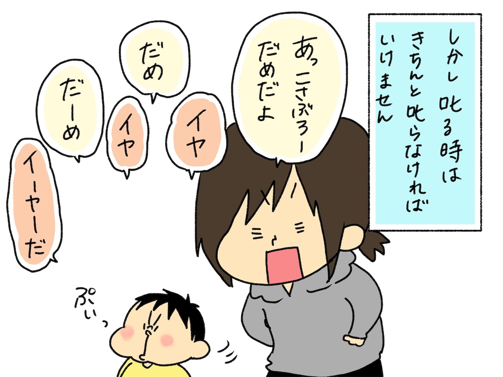 f:id:naotarotarou:20190504010419j:image