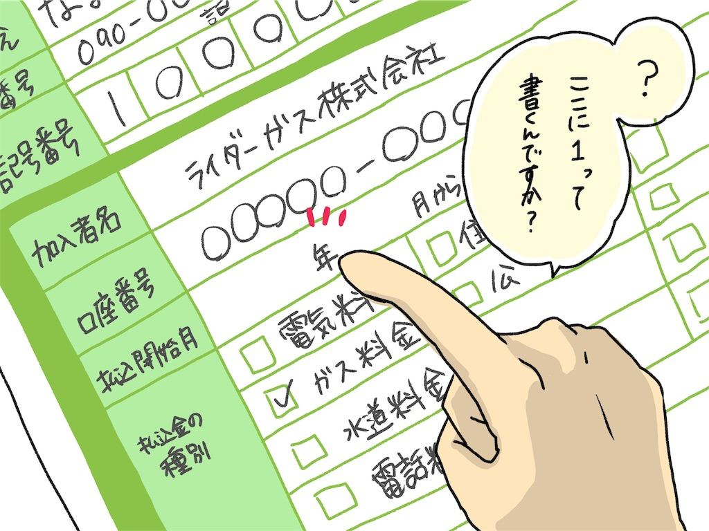 f:id:naotarotarou:20190509143214j:image