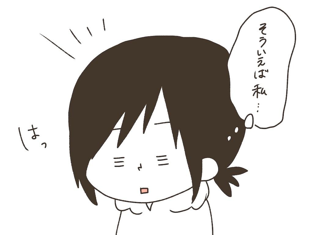 f:id:naotarotarou:20190514125426j:image