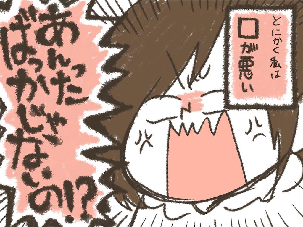 f:id:naotarotarou:20190514125438j:image