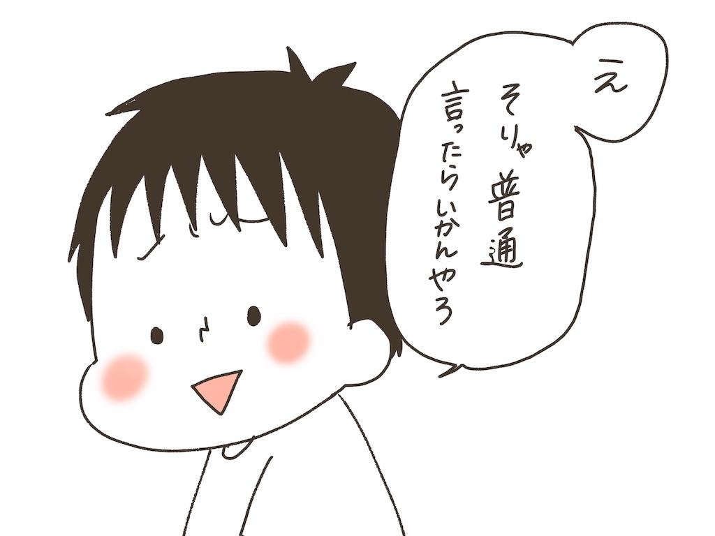 f:id:naotarotarou:20190514125448j:image