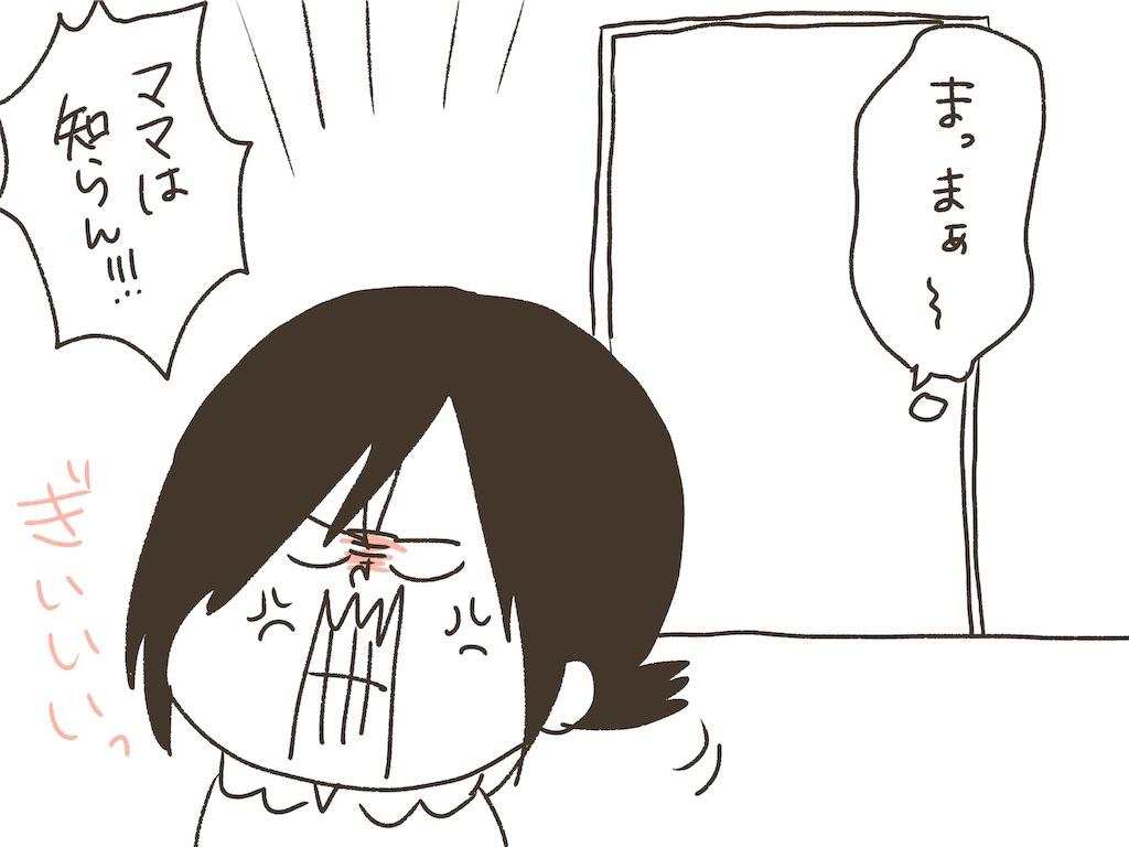 f:id:naotarotarou:20190514125453j:image