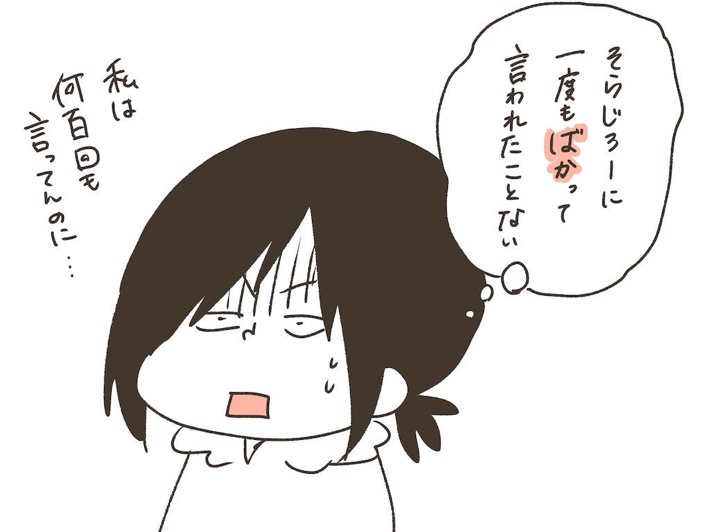 f:id:naotarotarou:20190514125513j:image