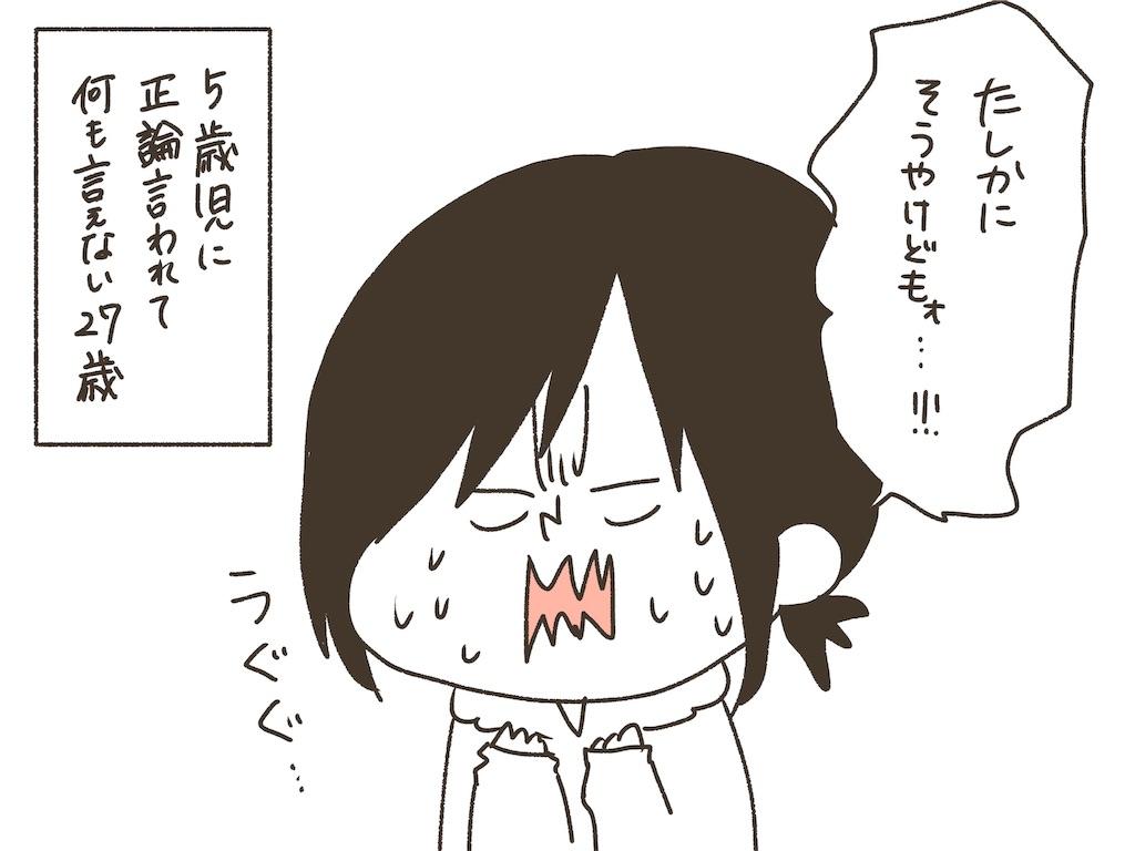 f:id:naotarotarou:20190514125559j:image