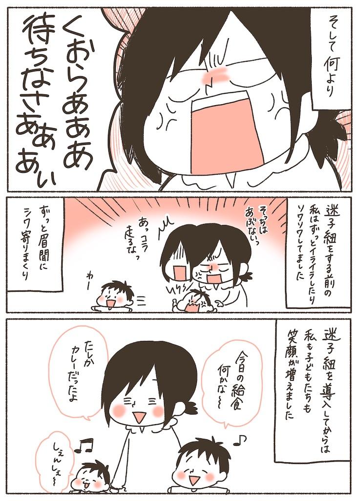 f:id:naotarotarou:20190521142717j:image