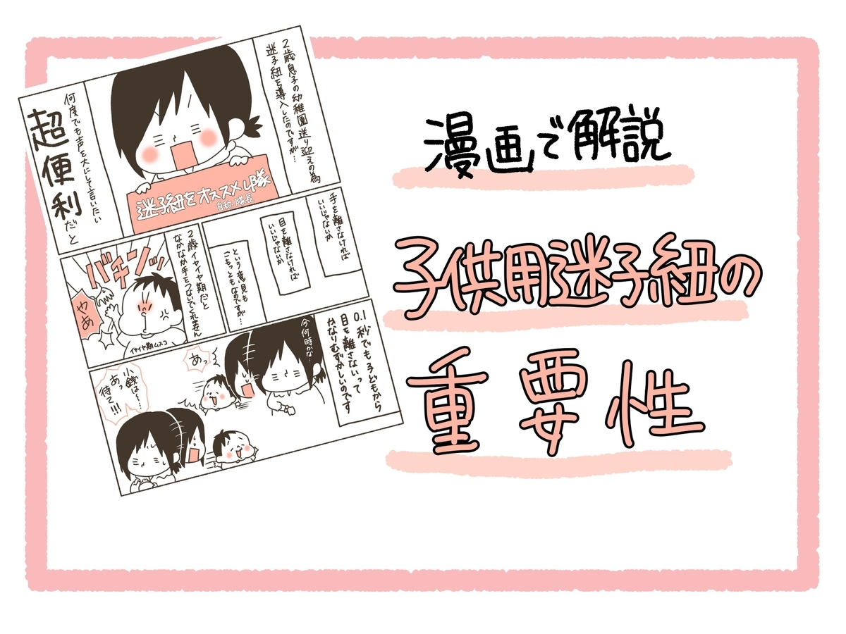 f:id:naotarotarou:20190521144059j:plain