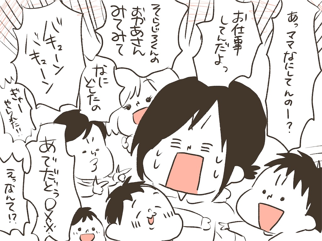 f:id:naotarotarou:20190522005427j:image