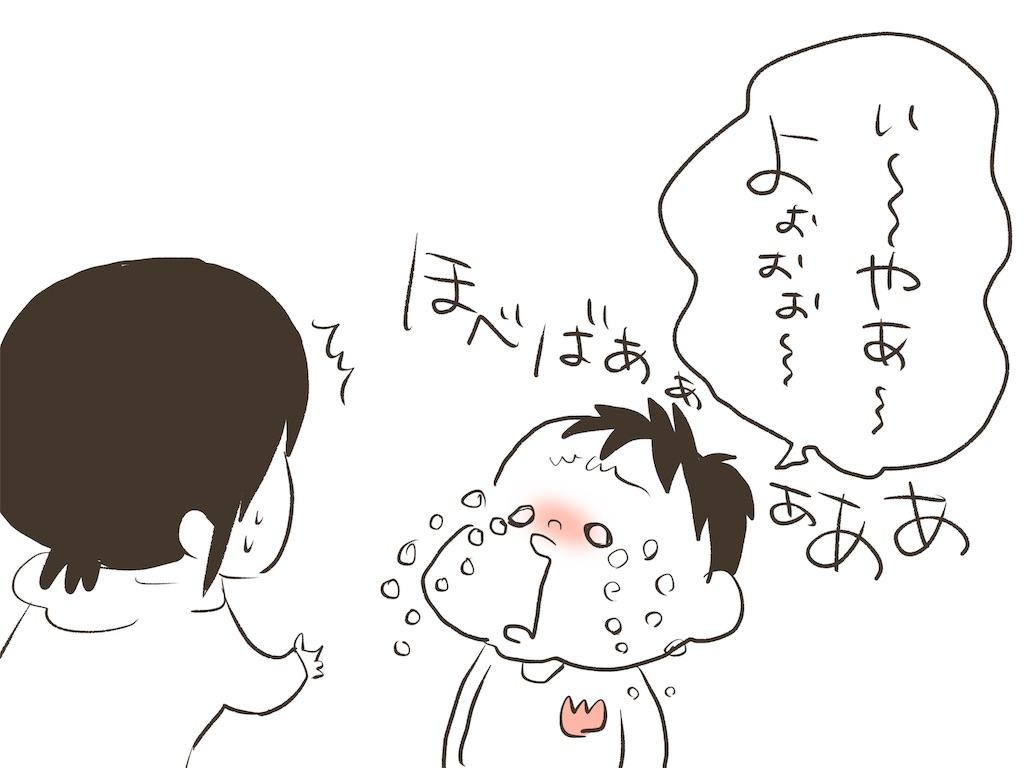 f:id:naotarotarou:20190522005433j:image