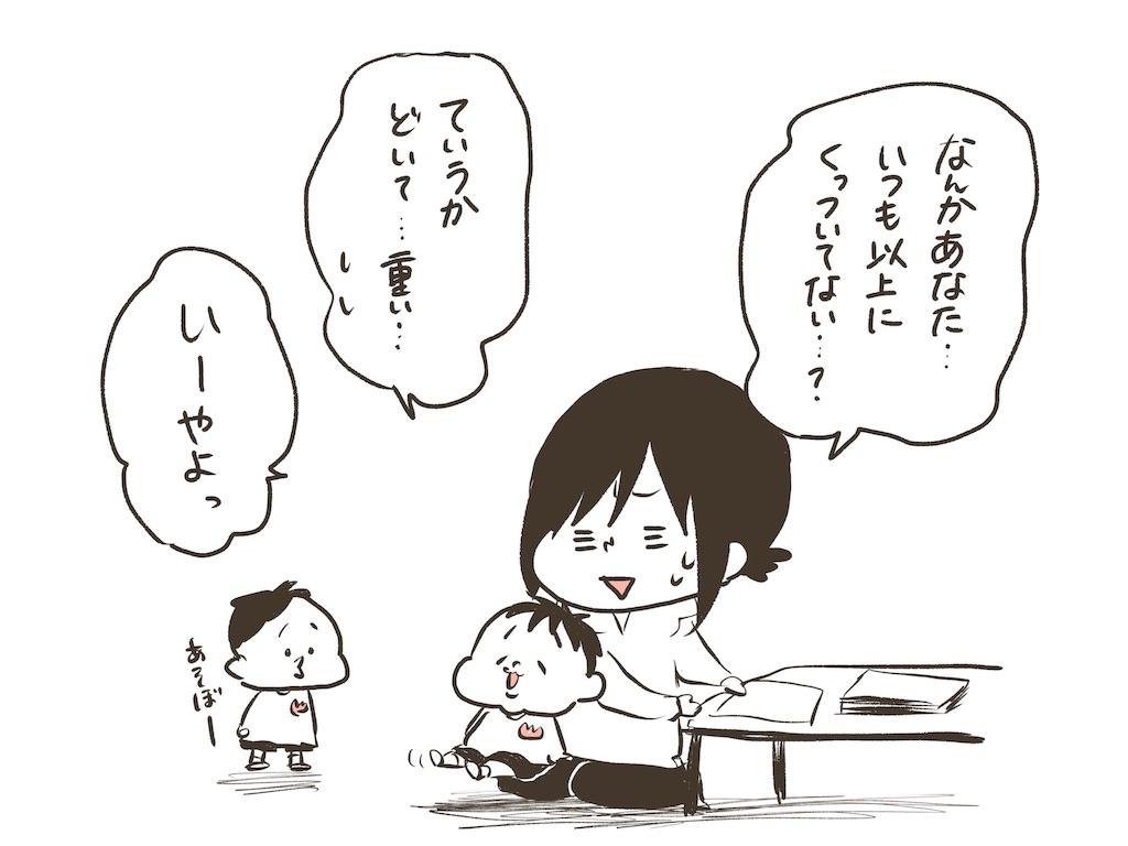 f:id:naotarotarou:20190522005448j:image