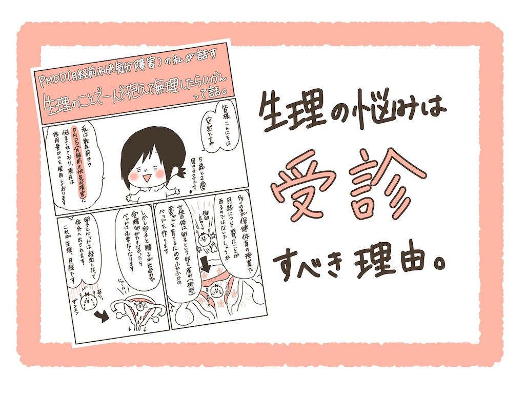 f:id:naotarotarou:20190601161928j:image