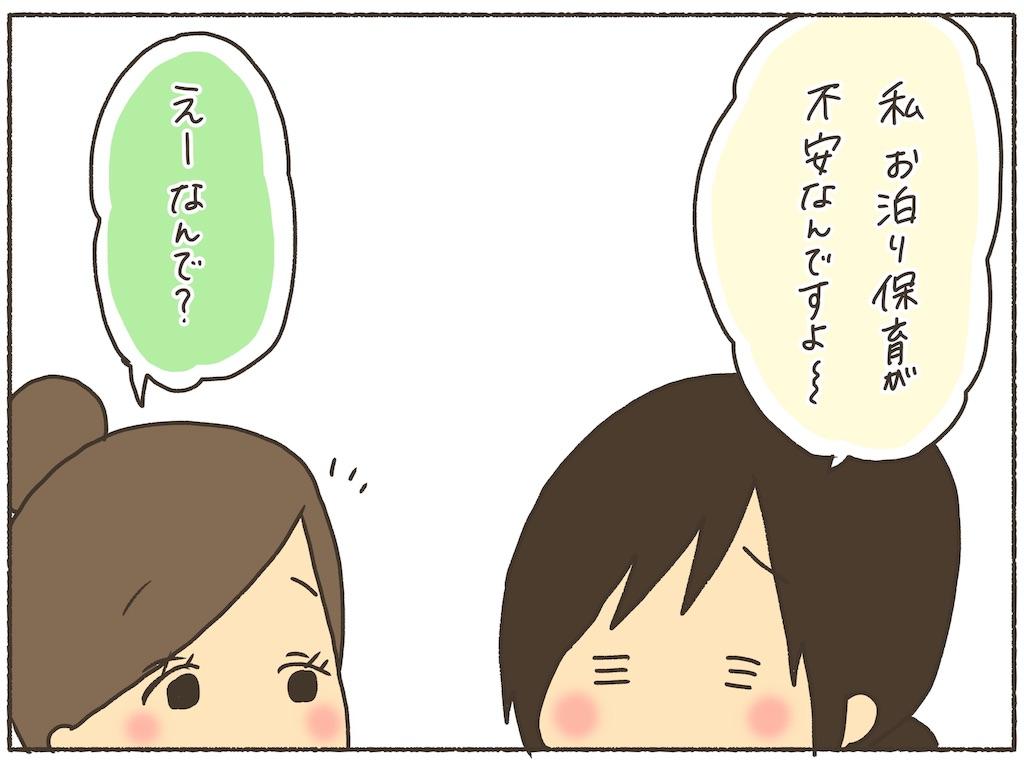 f:id:naotarotarou:20190603141851j:image
