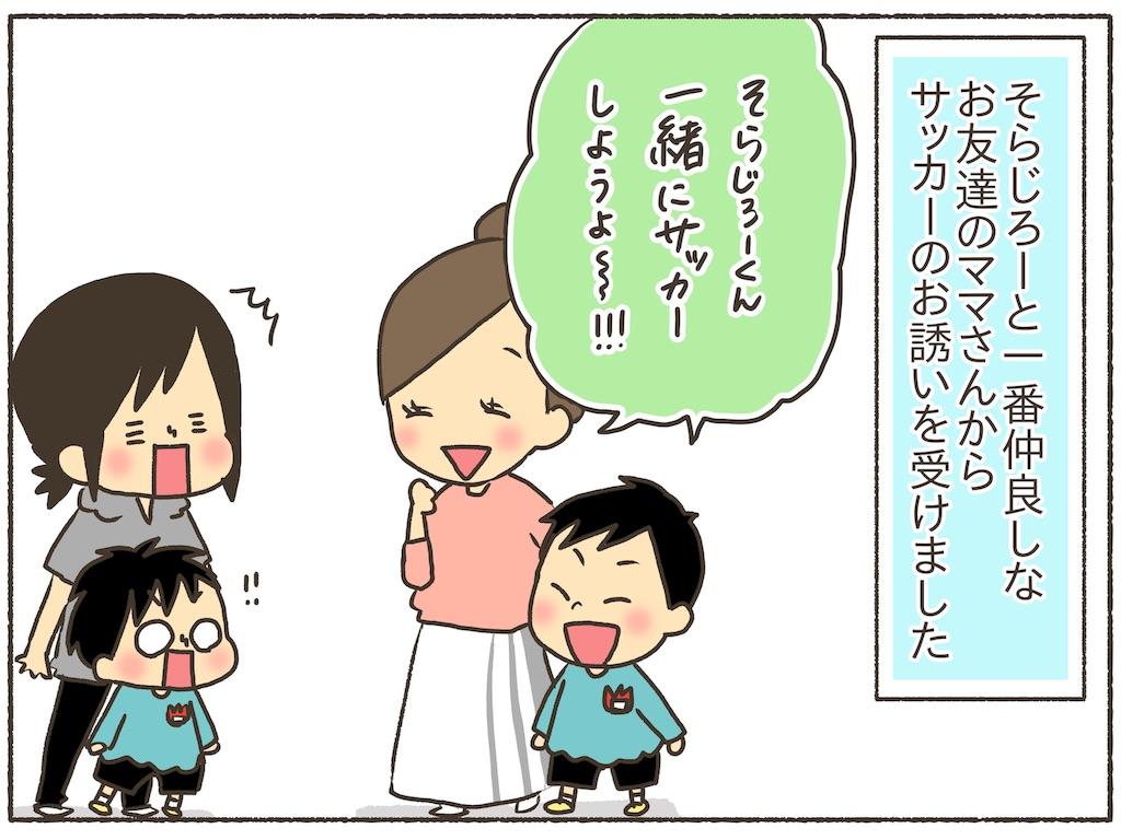 f:id:naotarotarou:20190609222338j:image